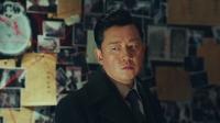 《局中人》精彩看点第2版:沈林发现重要线索,秦参谋死前竟留下摩斯电码
