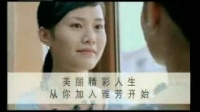2007.5.11 CCTV2广告