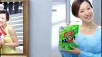 奇强A3+洗衣粉颁奖晚会篇