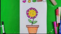 儿童简笔画,用各种形状画出来小花太漂亮了,小朋友你学会了吗