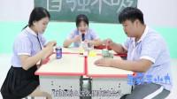 学霸王小九校园剧:学生课间手工制作棒棒糖,结果却全被老师套路走了,真是太逗了