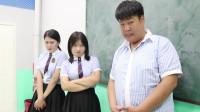 学霸王小九校园剧:3个学生不交暑假作业,没想编的理由一个比一个奇葩,尤其第三个