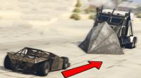 当锥形推车遇上金刚赛车会怎样?3D模拟全过程,场面太震撼了