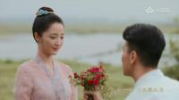 《小娘惹》官方新版MV《看不穿》,袁咏琳深情演唱