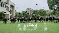 大一班毕业视频
