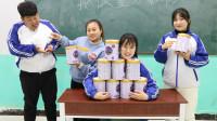 王小九:学生在食堂吃饭营养不良,没想老师竟拿奶粉给学生喝,太搞笑了