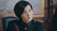 吴蕾拒绝将小北风引渡到警察局,苗建峰拿出金条打算收买吴蕾
