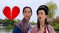 白素贞改编《如果离婚了就不再结婚》自由自在潇洒过一生