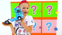 萌娃小可爱从箱子里开出了一辆酷酷的玩具车,运气可真不错呢!—萌娃:它可以变大哟!
