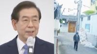 首尔市长生前最后监控曝光 疫情时曾用中文录视频为武汉加油