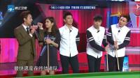 吴奇隆不负众望,创下台球游戏新纪录,潘晓婷都被惊到了!