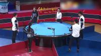 """贾乃亮挑战""""火锅台球桌""""开球,白送冠军队两分,看你干的好事!"""