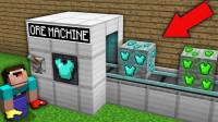 我的世界动画短片:NOOB在该矿机中创建了稀有装甲矿