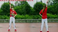 朱晓敏原创跳跳乐第21套快乐健身操第9节教学版