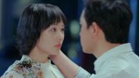 《爱我就别想太多》32集预告 丽雅设计迫使莫衡坦露心声,可可调侃洪海吃醋
