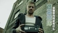 男子在外面捡到一卷录像带,带回去播放,被里面的画面给吓到了