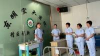 东明县宏大医院开展静脉输液技能考核