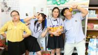 超市4:同学们一连三次使计套路老师,老师这次还会被套路吗?