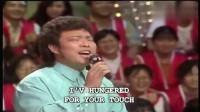 王杰、费玉清同台合唱,张菲一开嗓,王杰乐开了花
