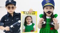 帅气!萌娃小正太怎么变身小警察?可是为何要追小萝莉呢?儿童亲子益智趣味游戏玩具故事