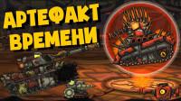 坦克世界动画:小坦克的神奇时间