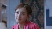 《爱我就别想太多》卫视预告第2版:谭林邀约,李洪海吃醋疯狂diss 爱我就别想太多 20200710