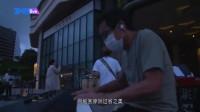 陈奕迅线上演唱会:演唱《与你常在》我们等你很久了但我们都在