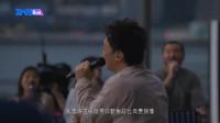 陈奕迅线上演唱会:演唱《天使的礼物》太早了还没睡醒就收到礼物了