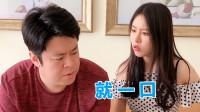 祝晓晗和老爸抢吃的,吃东西的方式让老丈人傻眼了