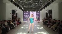 第25届中国模特大赛决赛泳装秀精彩片段