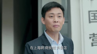 鸡毛飞上天:大厂长陈江河破旧立新,全厂员工都服了,没一个有这种见识