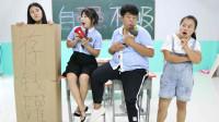 学霸王小九校园剧:老师同学带存钱罐,没想女同学把自己装在存钱罐里面!太逗了