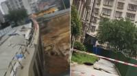 四川南部县一小区内部道路断裂垮塌 整栋楼居民被紧急疏散