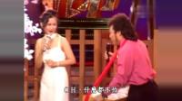 龙兄虎弟:费玉清 陈亚兰表演 ,张菲在捣乱 陈亚兰那面貌看一眼都能留下印象!