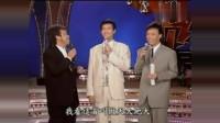 龙兄虎弟:费玉清 张菲访问郑少秋,张菲介绍大侠 费玉清回答神操作!