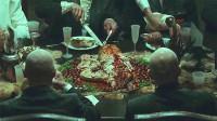 一场奢华的饕餮大餐,资本家吃得越多下场越惨,揭露丑恶的人性