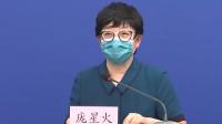 北京通报6月份病例:北京一小区有人不戴口罩串门13人确诊