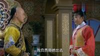 还珠格格:香妃绝食,紫薇求乾隆提带到宫外散心,真是好闺女