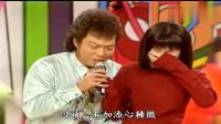 费玉清:江蕙和张菲合唱《雪中红》,二姐娇羞表情我看了一天!