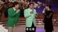 费玉清:论捣乱我只服张菲,上台抢歌气的费玉清和江蕙转头就走