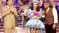 费玉清:女嘉宾太漂亮,张菲哭着求女嘉宾,这次不要让我演爸爸