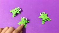 跳得又高又远的小青蛙,已经做过了,但有朋友还不会,其实很简单