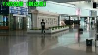 """""""疫情""""对北京的影响还大吗?看看2个航站楼4个出发、到达楼层!"""