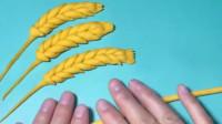 用南瓜和面,两步就能捏出小麦穗