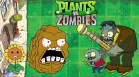 植物大战僵尸:大坚果很生气 后果很严重
