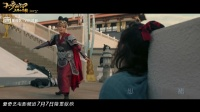 《大梦西游5三恋白骨精》主题曲《往西》