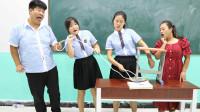 学霸王小九校园剧:老师出魔术题考试,全班同学都不会,没想女同学一下完成考试!