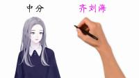 女生中分VS齐刘海,看起来有什么区别?哪个更好看?