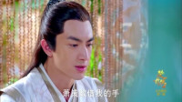 楚乔传:宇文玥不甘被利用,报复他人开口就是要:断他一根筋!