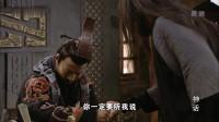 神话:小川透露历史走向,担心霸王和小月,谁料霸王丝毫不听劝